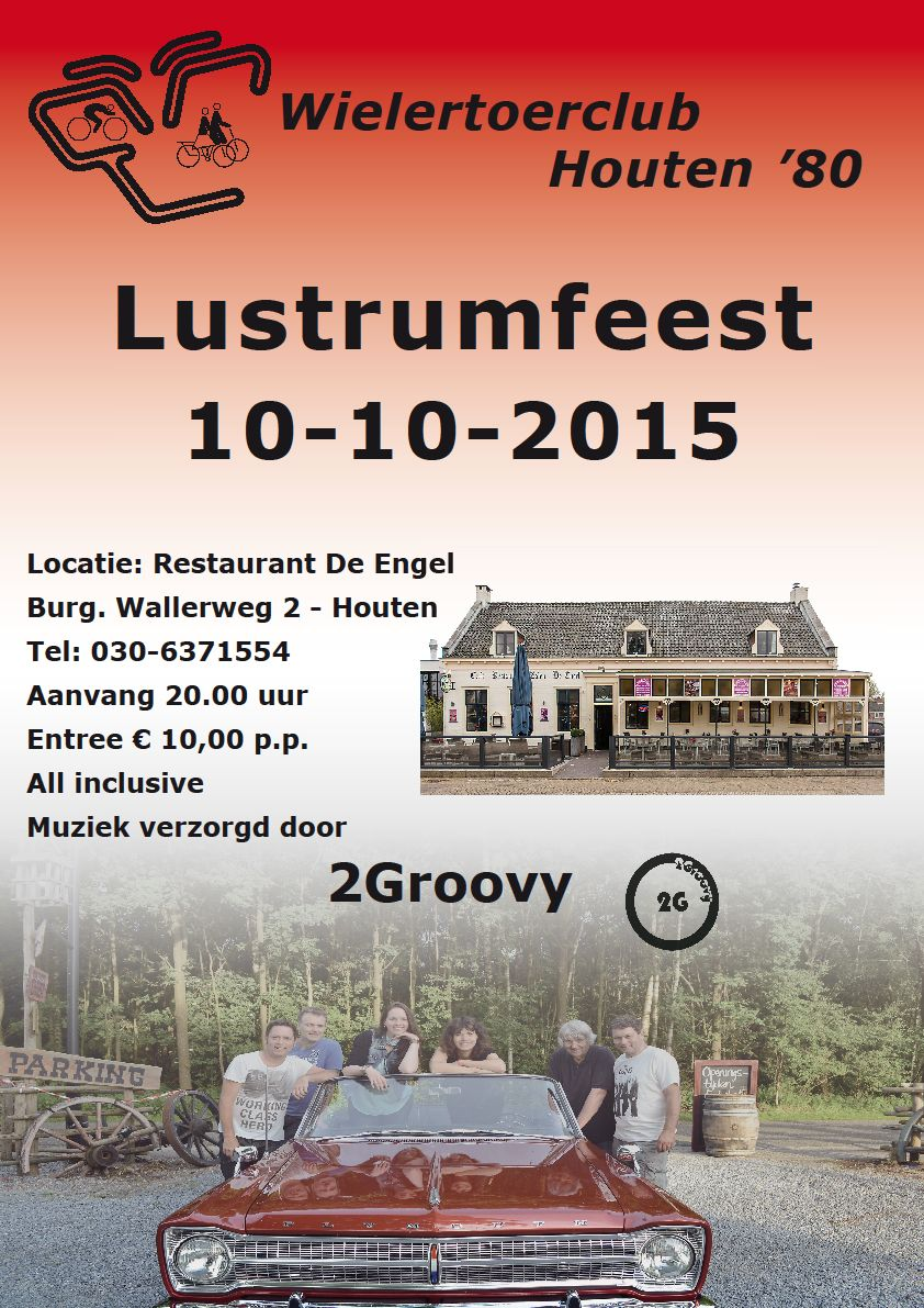 Lustrumfeest2015